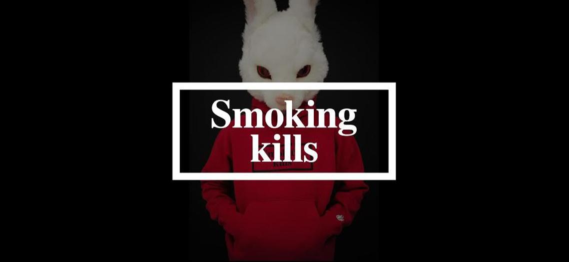 #FR2 Smoking Kills